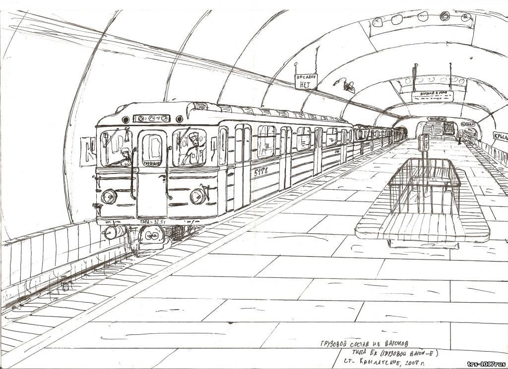 Раскраски метро поезда